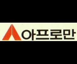 Aproman Logo