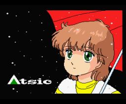 Atsic Logo