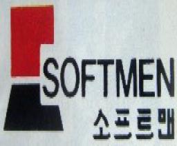 Softmen Logo