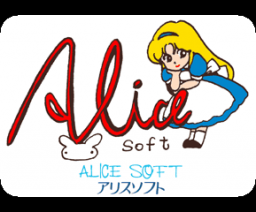 Alice Soft Logo