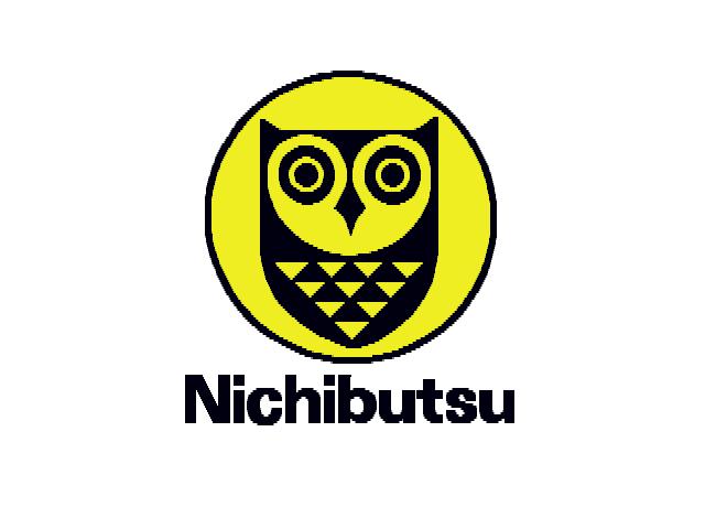 Nichibutsu Logo