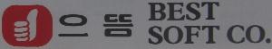 Uttum Logo