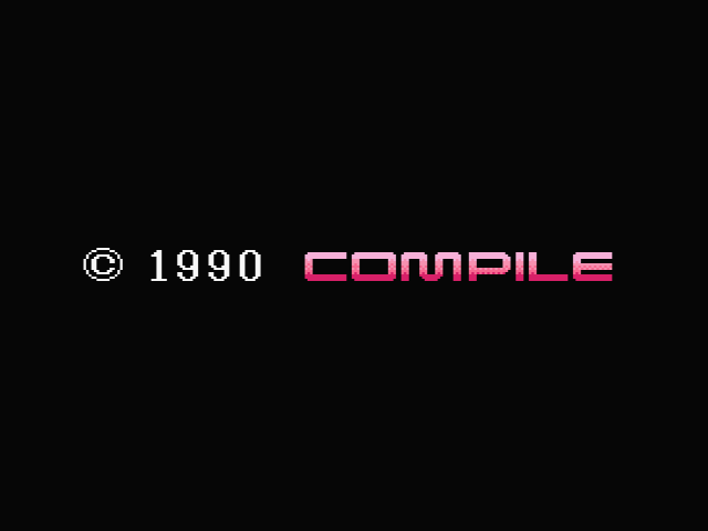 Compile Logo