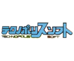 Technopolis Soft Logo