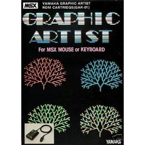 Graphic Artist (1985, MSX, YAMAHA)