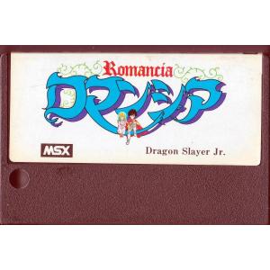 Romancia - Dragon Slayer Jr. (1986, MSX, Falcom)