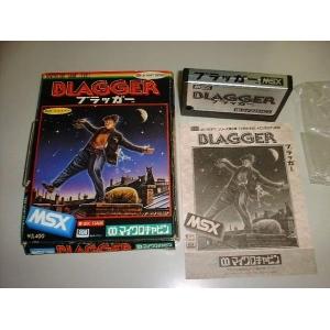 Blagger (1984, MSX, Alligata)