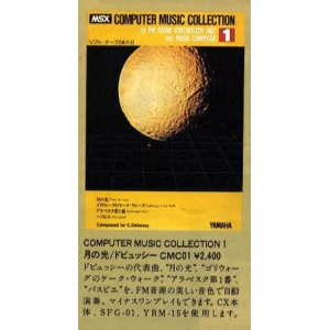 Computer Music Collection Vol.1 - Moonlight (1984, MSX, YAMAHA)