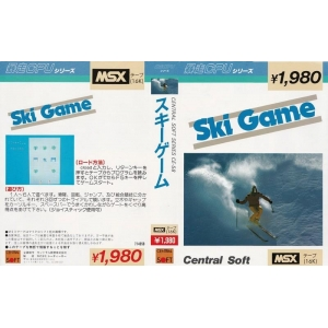 Ski game (1984, MSX, Central education)