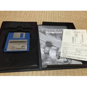 Feedback (1988, MSX2, Tecno Soft)