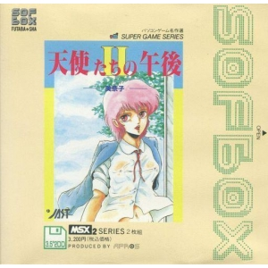 Afternoon Angels 2 (1988, MSX2, Jast)