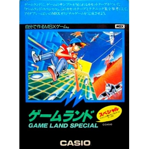 Game Land Special (1985, MSX, Casio)