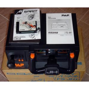 A1 Spirit (1987, MSX, Konami)