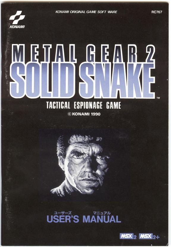 Metal Gear 2 Solid Snake 1990 Msx2 Konami Releases