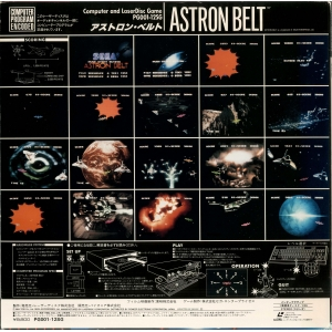 Astron Belt (1984, MSX, Sega)