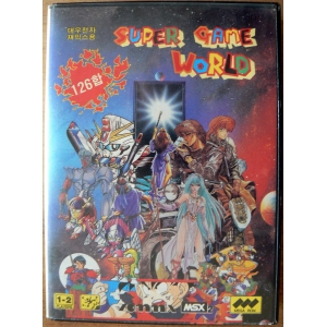 Super Game World 126 (1988, MSX, Screen Software)