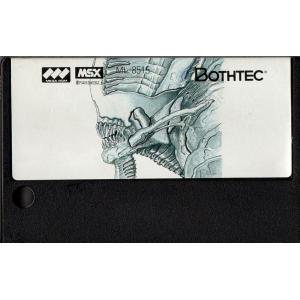 Relics (1986, MSX, Bothtec)