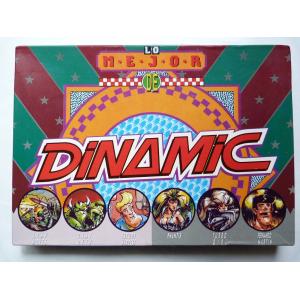 Lo Mejor De Dinamic (1988, MSX, Dinamic)