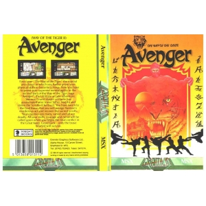 Avenger (1986, MSX, Gremlin Graphics)