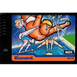 Hyper Sports 1 (1984, MSX, Konami)