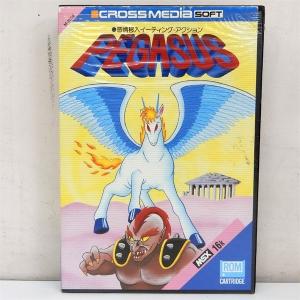Pegasus (1986, MSX, Cross Media Soft)