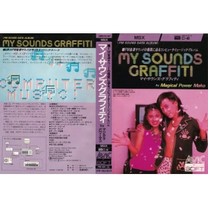 My Sounds Graffiti (1985, MSX, Rittor Music / MCS)