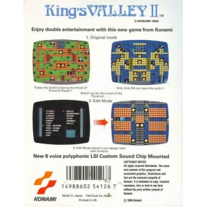 King's Valley II - The Seal of El Giza (1988, MSX, Konami)