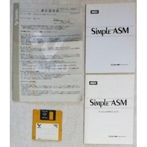 Simple ASM Ver.3.0 (1994, MSX, MSX2, MSX2+, Turbo-R, Coral Corporation)