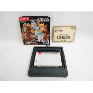 Chess (1984, MSX, B.U.G. Inc.)