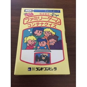 Rice Containers Quiz (1984, MSX, R&D Computer Co. Ltd)