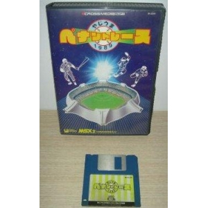 Yajiuma Pennant Race (1989, MSX2, Cross Media Soft)