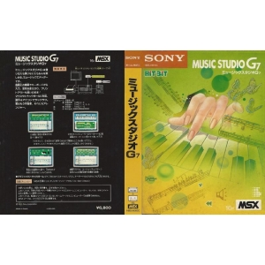 Music Studio G7 (1985, MSX, Sony)