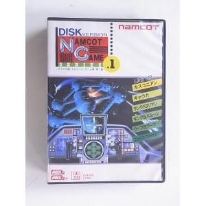 Disk NG 1 (1989, MSX, NAMCO)