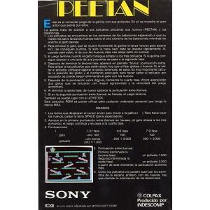 Peetan (1984, MSX, Nippon Columbia)
