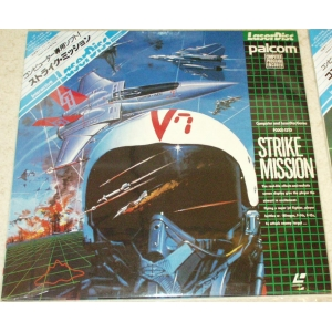 Strike Mission (1984, MSX, LaserDisc Corporation)