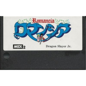 Romancia - Dragon Slayer Jr. (1986, MSX2, Falcom)
