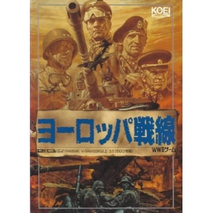 Operation Europe: Path to Victory 1939-45 (1992, MSX2, KOEI)