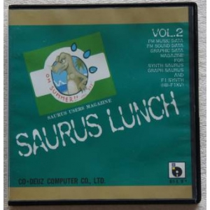 Saurus Lunch 2 (1989, MSX2, Co-Deuz Computer)
