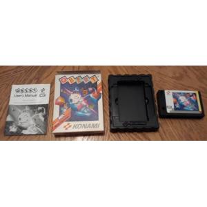 Q-Bert (1986, MSX, Konami)