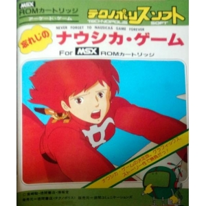 Never Forget To Nausicaä Game Forever (1984, MSX, Technopolis Soft)