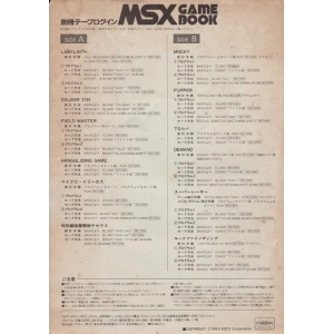 Tape Login MSX Game Book (1985, MSX, Login Soft)