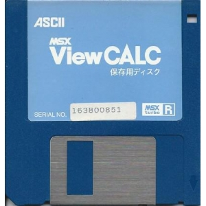 MSX ViewCALC (1991, Turbo-R, ASCII Corporation)