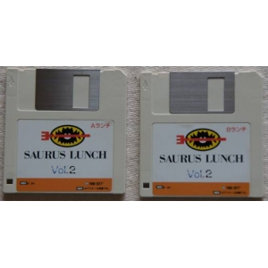 Saurus Lunch 2 (1990, MSX2, Bit²)