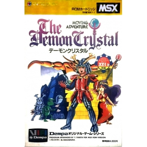 The Demon Crystal (1986, MSX, Dempa Micomsoft Co., LTD)