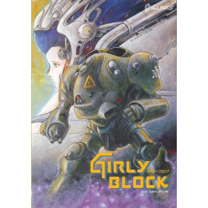Girly Block (1987, MSX2, Telenet Japan)
