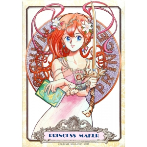 Princess Maker (1992, MSX2, Microcabin)