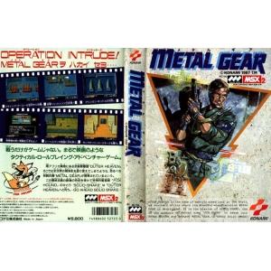 Metal Gear (1987, MSX2, Konami)