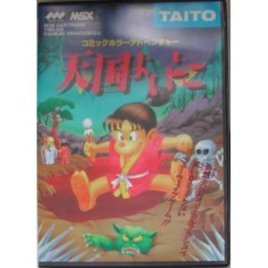 Tengoku Yoitoko (1987, MSX2, TAITO)