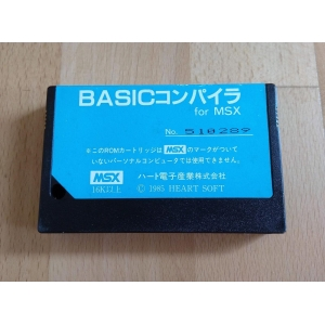 BASIC compiler (1985, MSX, Heart Soft)