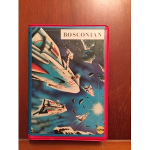 Bosconian (Star Destroyer) (1984, MSX, NAMCO)